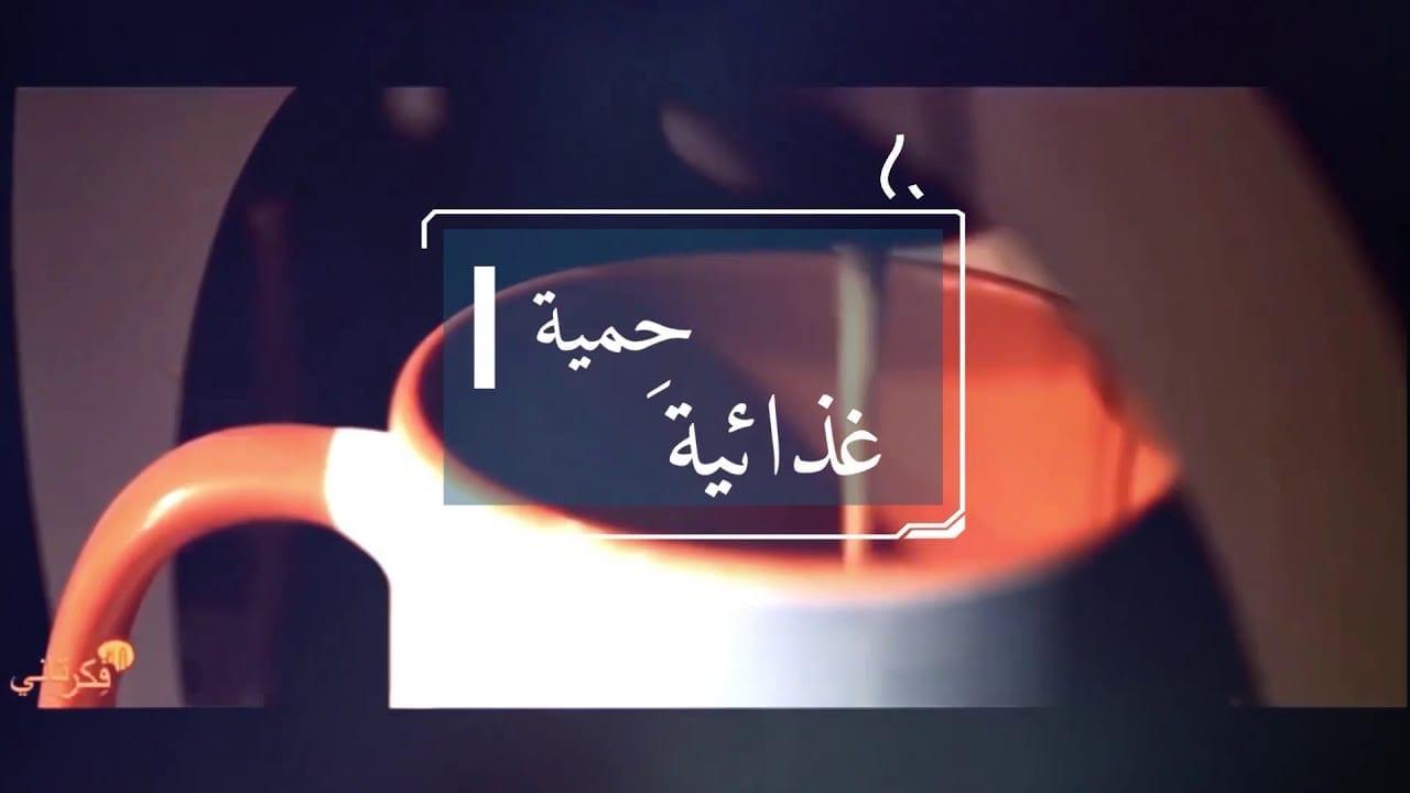 معايدة الدكتور كريم لعائلة فكر تاني - عيد الأضحى السعيد 2019