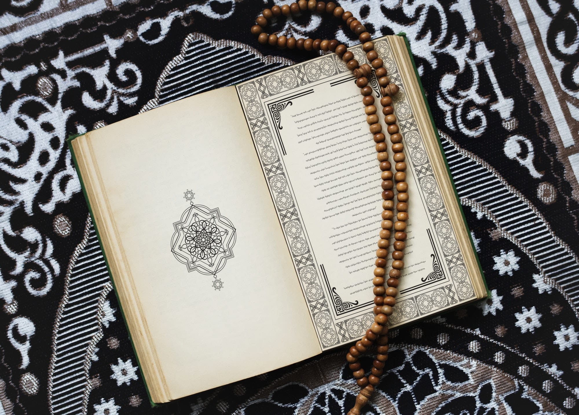 A traditional islamic holy book
